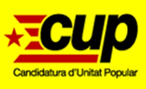 logotipo de la CUP